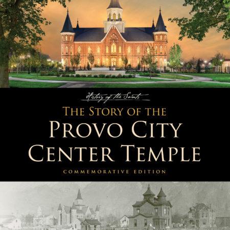 Provo City Center COVER